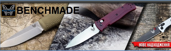 benchmade